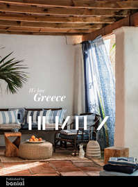 We Love Greece