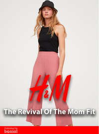 The Mom Fit
